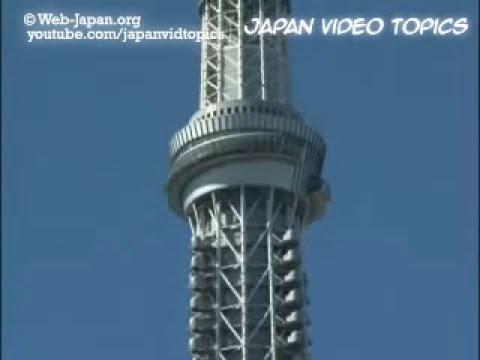 Tokyo's Latest Landmark