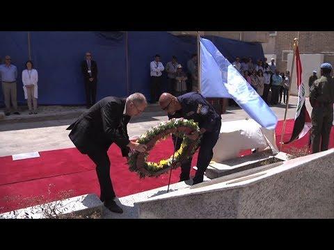 UNIraq commemorates 14th anniversary of terrorist attack on UN offices in Baghdad, Iraq