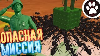 ИГРА HOME WARS | ВАЖНАЯ ОПЕРАЦИЯ | HOME WARS GAMEPLAY | BUGS BATTLE |