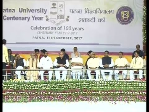PM Modi at Centenary Celebrations of Patna University in Patna, Bihar