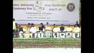 narendra-modi-at-patna-university-announce-10000-crore-over-5-years-for-world-class-education-system