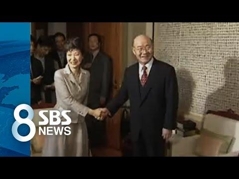 """전두환 """"朴에 대권 접으라 당부"""" / SBS"""