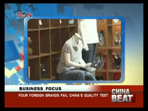 Four foreign brands fail China's quality test- China Beat - Aug 28 ,2014 - BONTV China