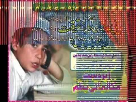 حافظ زین العابدین جلالی اور انکے صاحبزادے محمد اطہر جلالی کی مدارس کے بارے میں ایک خبصورت نظم