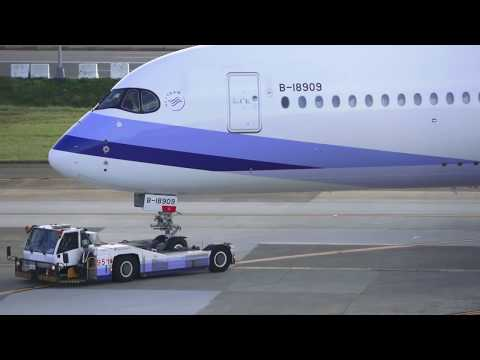 Airplanes takeoff 台灣桃園機場 RCTP - 15 Minutes video