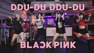 BLACKPINK (블랙핑크) - 뚜두뚜두 (DDU-DU DDU-DU)  DANCE COVER (댄스 커버)
