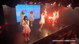 火曜定期公演「LIVEでSUN_YOU」 Vol.21 さんみゅ〜Official HP http://s...