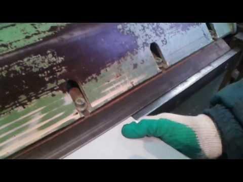 Гибка листового металла(быстро и качественно )