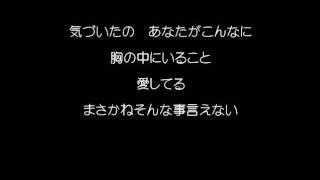 玉城千春さんの声が、大好きです。優しくて、すごく伸びのある、あたた...