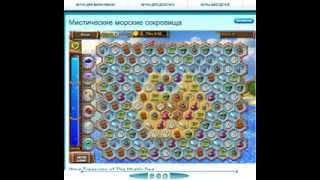 Как играть онлайн в Treasures of The Mystic Sea