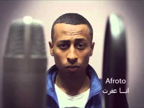 Top 10 Egyptian Rappers 2016