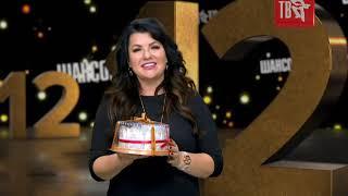 Татьяна ЧУБАРОВА поздравляет Шансон ТВ с днем рождения