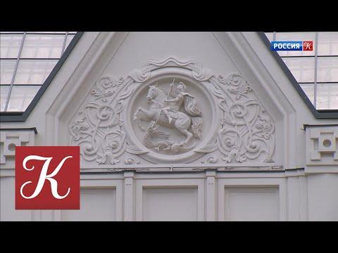 Новости культуры от 05.09.19