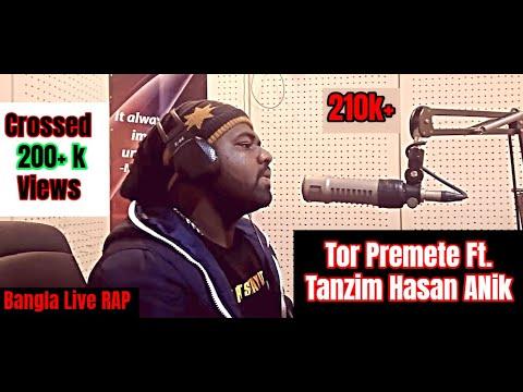tor-premete-|-james-ft.-tanzim-hasan-anik-|-peoples-radio-|-bangla-rap-2018-|-new-bangla-song