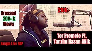 Tor Premete Ondho Holam By James Ft. Black Smoke | Peoples Radio 91.6 FM | New Bangla Rap 2018