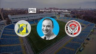 Прогноз Константина Генича: «Ростов» — «Амкар»