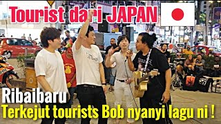 Download lagu Ribaibaru - Mayumi Itsuwa | Lagu JAPAN pun Bob tapau ! Tourists sampai keluar join Abg Zam menari🕺