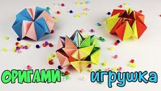калейдоскоп из цветной бумаги, оригами