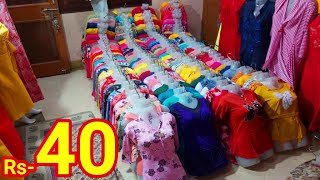 सबसे सस्ते कपड़े रु 40 टी शर्ट & टॉप Wholesale Market  होलसेल मार्किट cheapeast price clothes