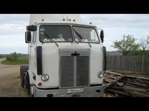 Как делают тюнинг  грузовиков МАЗ