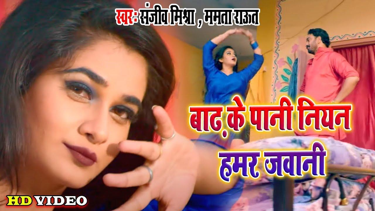 Download #Video Song बाढ़ के पानी नियन हमर जवानी  #Rambo Raja  Superhit Bhojpuri Song 2020