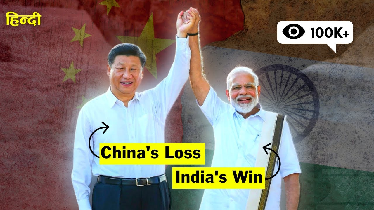 This MISTAKE of China is Helping India WIN   An Open Letter