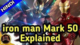 Iron Man mark 50 (mark L)  Armor in Avengers infinity war Fully Explained in hindi || changing aor
