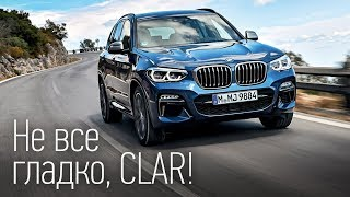 Новый BMW X3 (G01): куда движется прежний лидер класса?