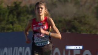 European Cross Country Championships Chia 2016 - U20 Women