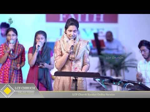 Download NeNendukani Nee Sotthuga || నే నెందుకని || Bro Yesanna || LCF Church | Dr. Betty Sandesh akka |
