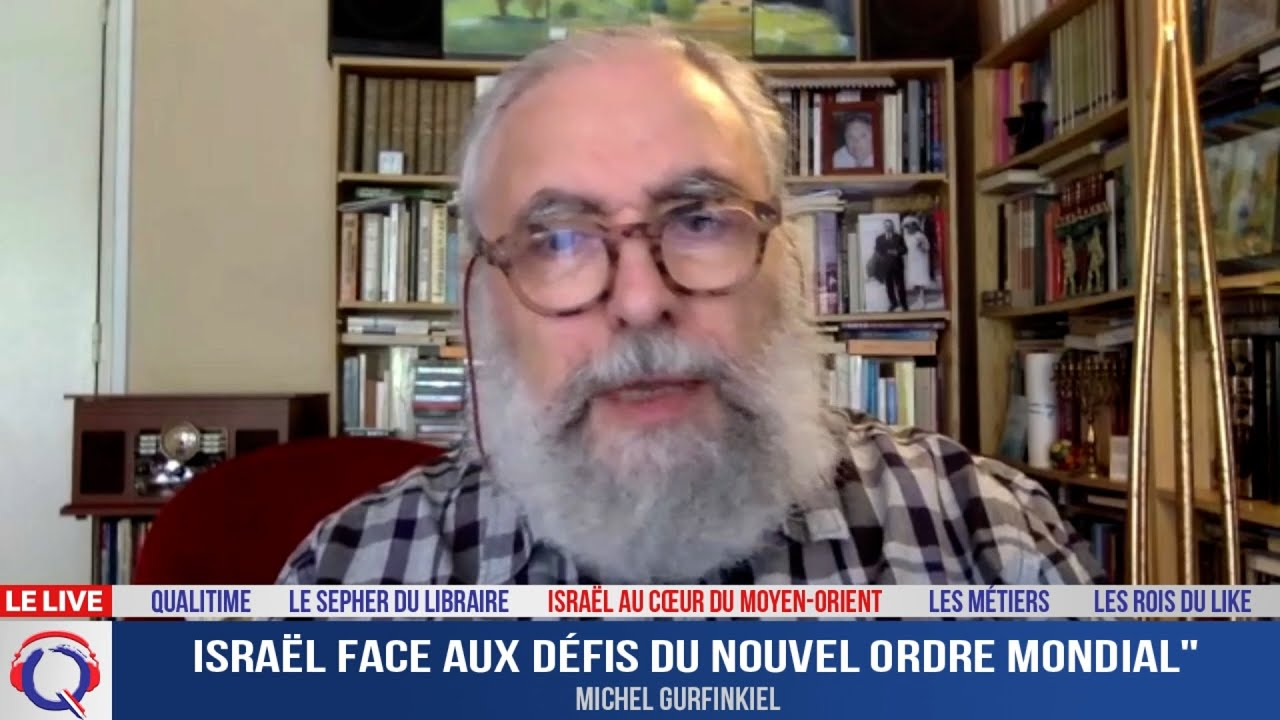 """""""Israël face aux défis du nouvel ordre mondial"""" - IMO#136"""