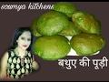 bathuye ki puri in hindi recipe very easy and testy dish