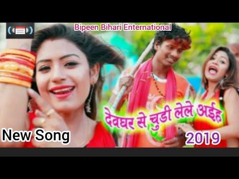 Bansidhar Chaudhari 2019 Super Hit Bol Bam Song बंशीधर चौधरी 2019 सुपरहिट बोलबम ऑडियो जाता रहता जा ए