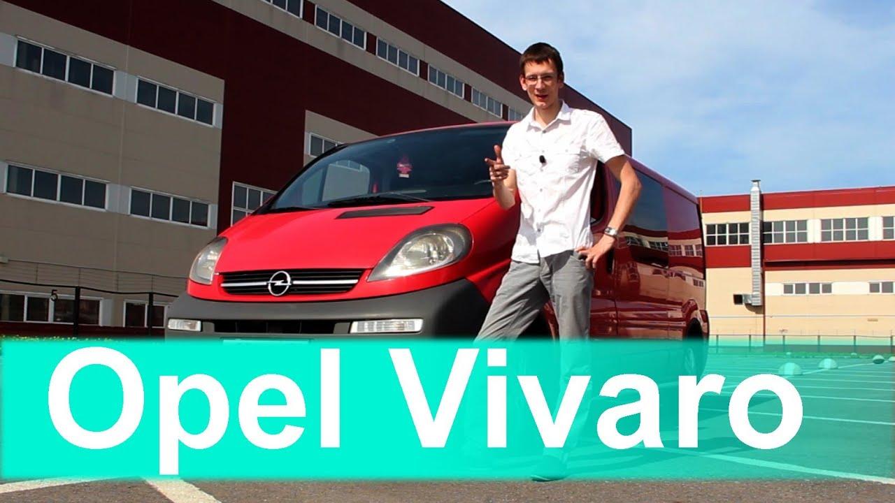 Подробная информация об автомобиле opel vivaro. Только проверенные данные о кузове, двигателе, запчастях, размере дисков для opel vivaro. Фото opel vivaro.