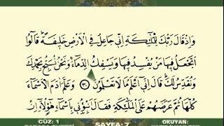 Kur'an-ı Kerim MUKABELE Hatim Seti (Hafız ilhan tok)
