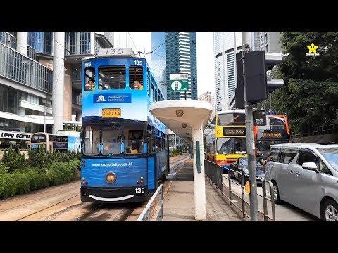 [hong-kong,-china]-홍콩-여행---피크-트램,-빅토리아-피크-전망대,-트램,-스타-페리,-2층-버스,-스카이100-전망대,-심포니-오브-라이트,-베니션-호텔