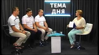 Проблеми ОСББ || Тема дня на UA: Рівне