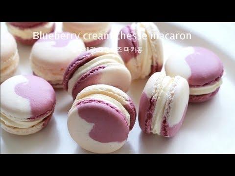 블루베리 크림치즈 마카롱- Blueberry cream cheese macaron, マコロン │Brechel