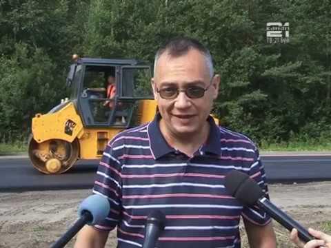 Ремонт дороги Буй-Кострома.