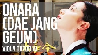 How to play Onara (Dae Jang Geum) by Im Se Hyeon on Viola (Tutorial)