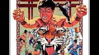 Кричащий тигр  (боевые искусства 1973 год)