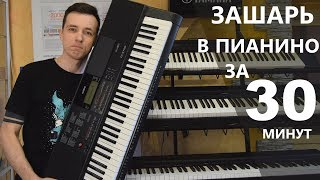 как выбрать цифровое пианино?