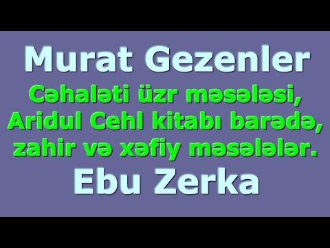 Cəhalət üzr Məsələsi, Zahir Və Xəfiy Məsələsi Barədə MuNAZİRƏ