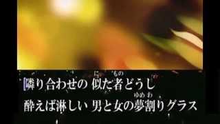 夢グラス 【 黒川英二 】 Cover:松下まさる(田丸清) 2月4日リリース 新曲 真夜中のブルースのカップリング曲
