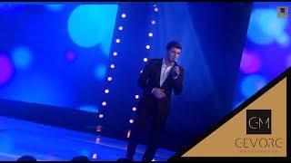 Gevorg Martirosyan - Mna mna / Գևորգ Մարտիրոսյան - Մնա մնա