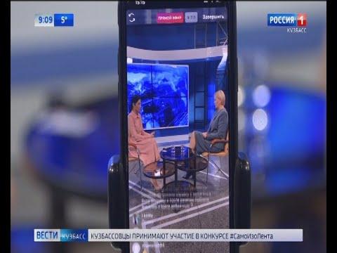 Елена Воронина, министр социальной защиты населения Кузбасса