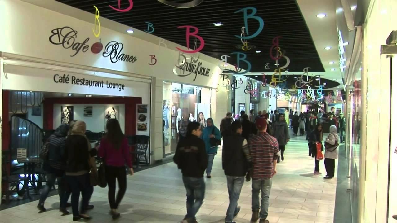 Visite du Centre Commercial  de Loisirs de Bab Ezzouar  YouTube