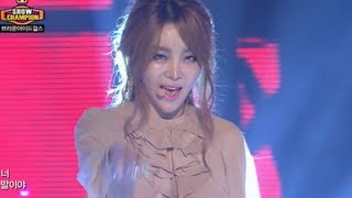 Download Brown Eyed Girls - Kill Bill, 브라운 아이드 걸스 - 킬 빌, Show Champion 20130807 MP3 song and Music Video