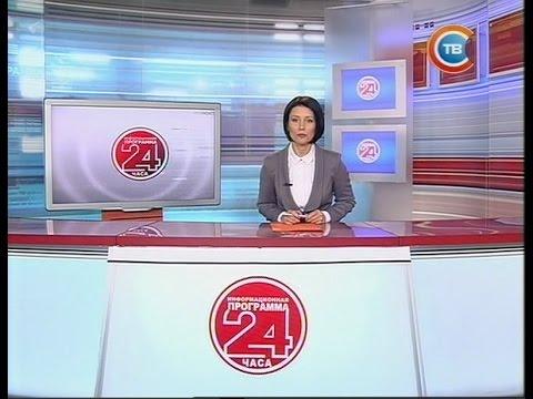 """Новости """"24 часа"""" за 16.30 17.06.2016"""