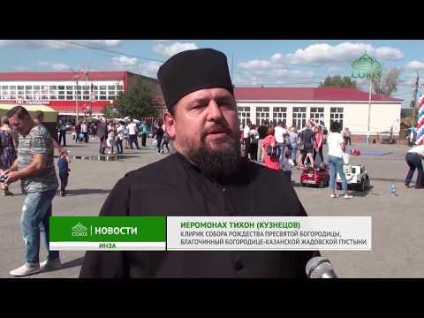 90-летний юбилей отметил Инзенский район Ульяновской области